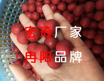 硅化胶球(偏心球)